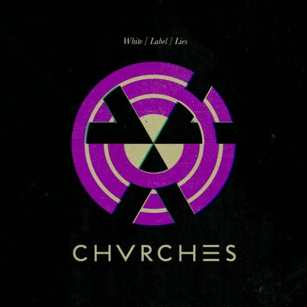 my-vinyl-revolution-chvrches-lies-12-ep