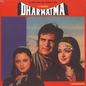 Dharmatma OST - Kalyanji Anandji – LP
