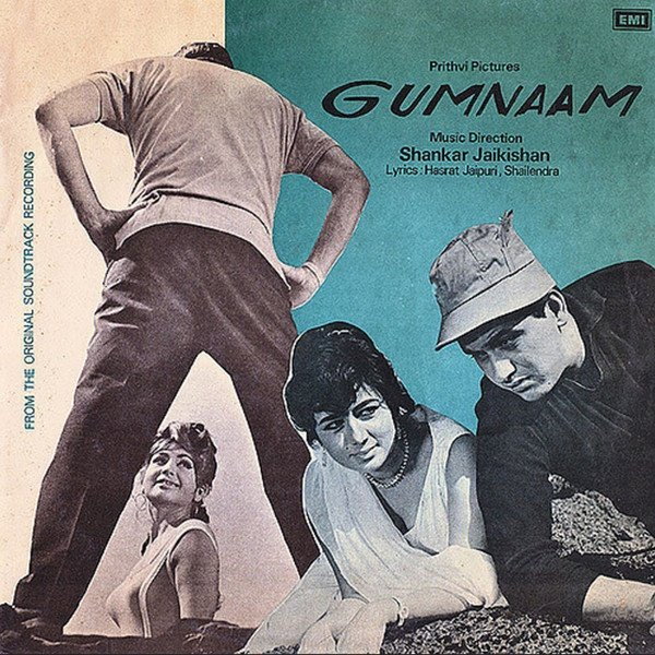 Gumnaam - Soundtrack - LP - Bollywood - Exotica - Beat