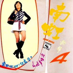Nam Hong-Passionate-45-MVR