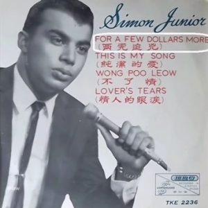 Simon Jnr - Few Dollars 45
