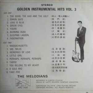 The melodians - The good the bad and the ugly
